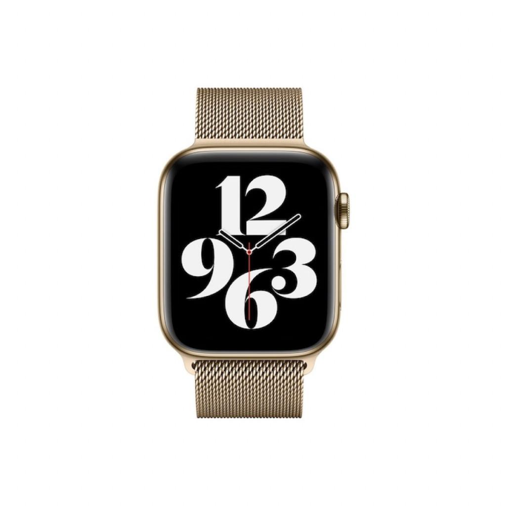 Apple Watch 44 mm Milanese Loop - Gull