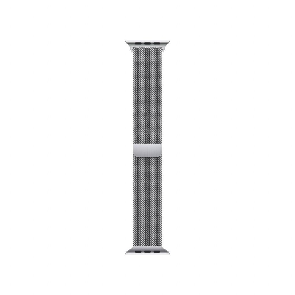 Apple Watch 45 mm Milanese Loop - Sølv